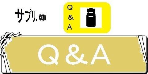 ダイエットサプリメントの通販天国・Q&A(カテゴリ)画像